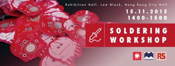 soldering_event