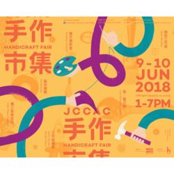 JCCAC & Sham Shui Po Electronic Market